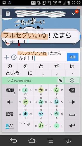Screenshot_2014-11-25-22-22-15