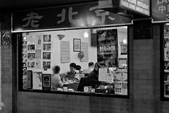 Chinatown // Chicago
