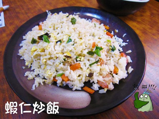 台南小吃-11