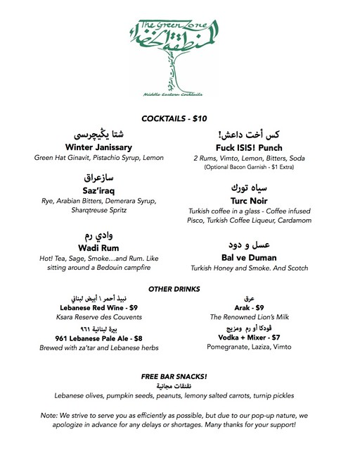 Green Zone Menu Dec 2014