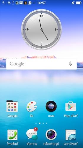 Home screen ของ OPPO Mirror 3