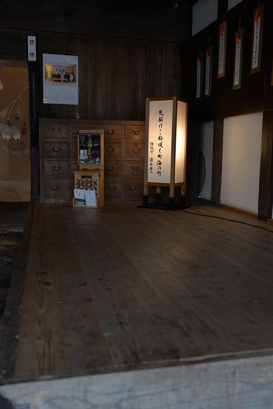 伊豆プレスツアー 2015年2月17日
