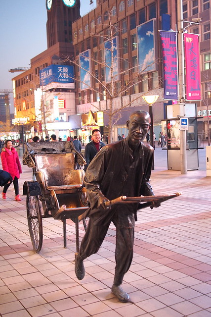 bronze sculpture, Wangfujing, Beijing, China