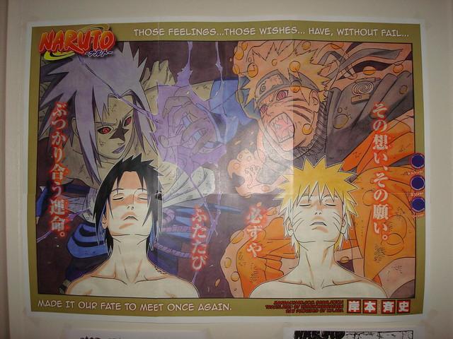 Manga Poster