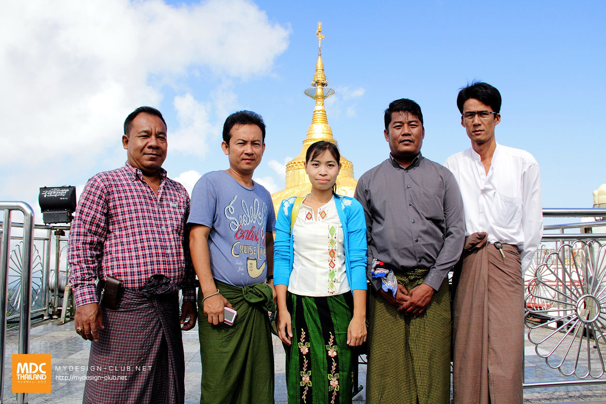 MDC-Myanmar-068
