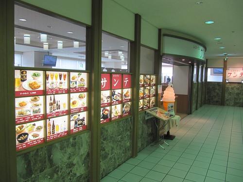 中京競馬場のサンテ