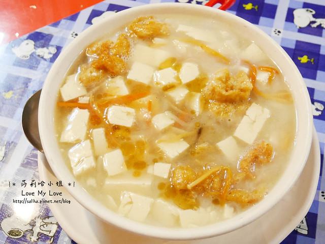 深坑老街素食餐廳推薦陳家豆腐 (4)