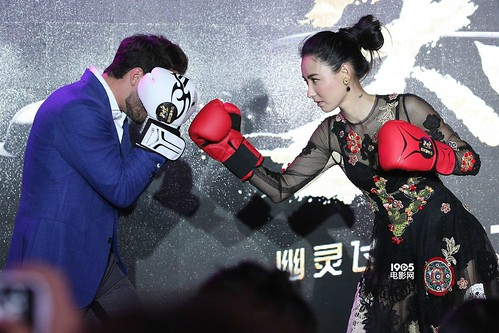 TOP Shanghai Press Con OUT OF CONTROL 2016-06-14 (26)