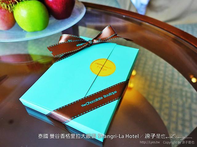 泰國 曼谷香格里拉大飯店 Shangri-La Hotel 5