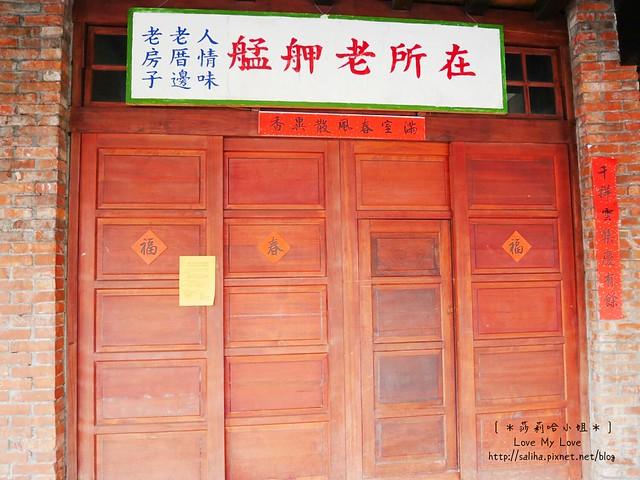 台北一日遊景點行程推薦剝皮寮歷史街區 (19)