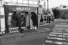 201411北関東 Gunma Pref.