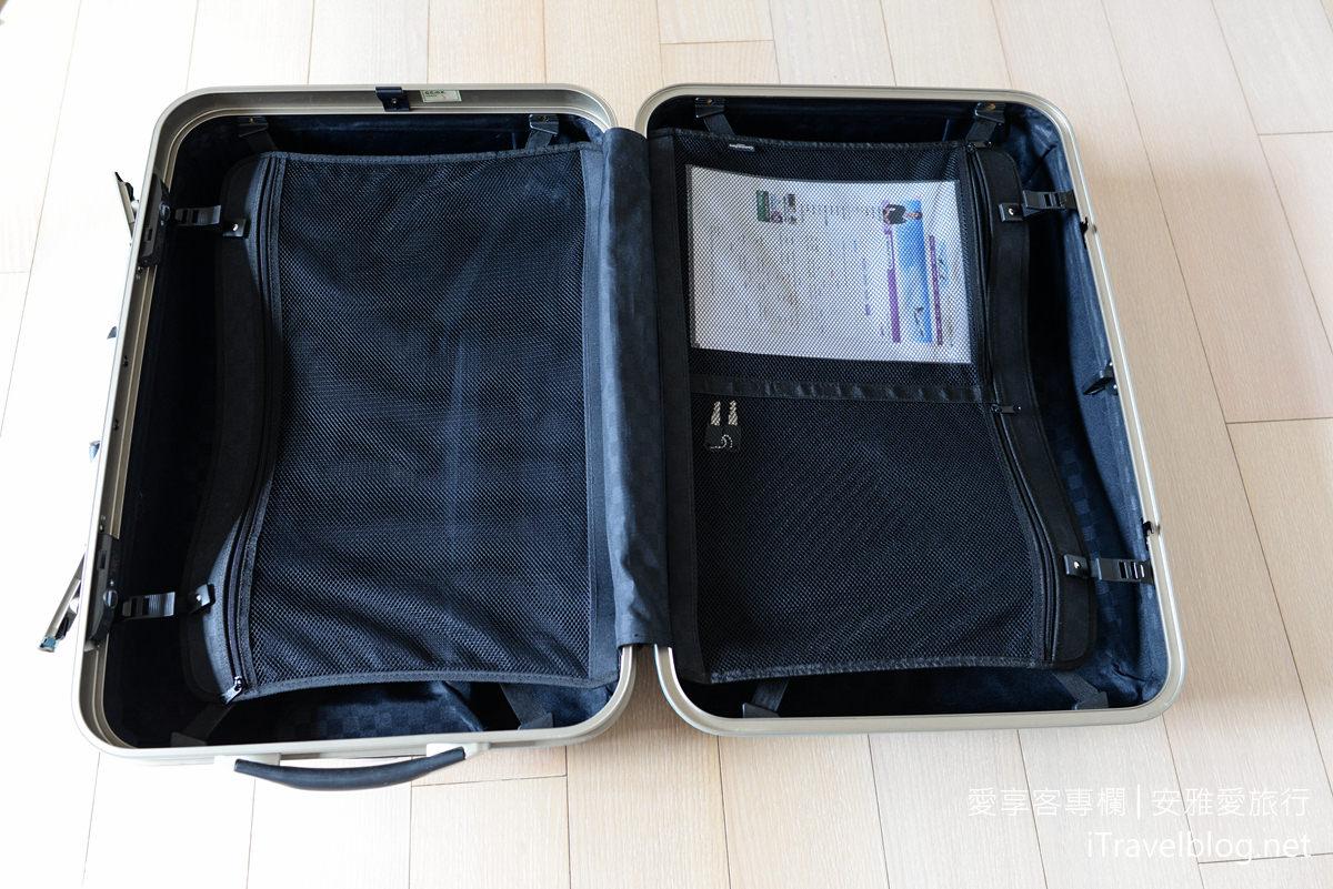 出國行李打包術 01