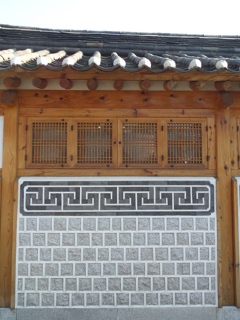 Bukchon Hanok Village Tiles