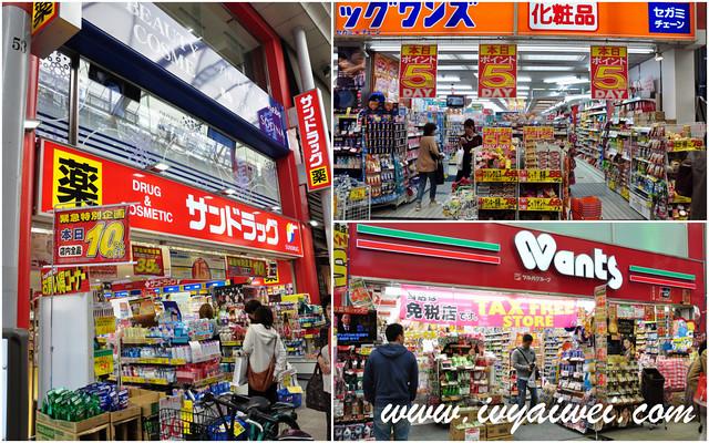hiroshima drug store