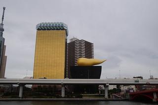 039 Boottocht Sumida-Gawa