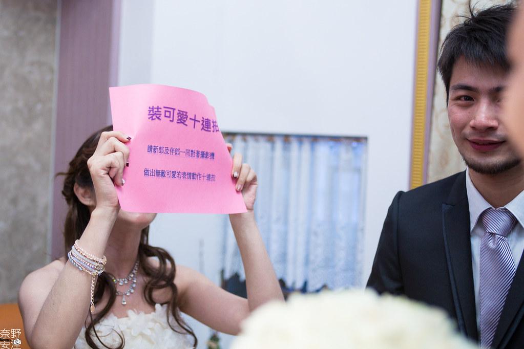 婚禮攝影-台南-家羽&旻秀-結婚-X-大億麗緻酒店 (19)