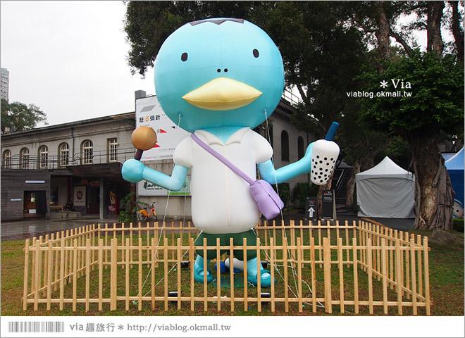 【阿朗基愛旅行】台北華山藝文特區阿朗基展~跟著阿朗基一起環遊世界去!2