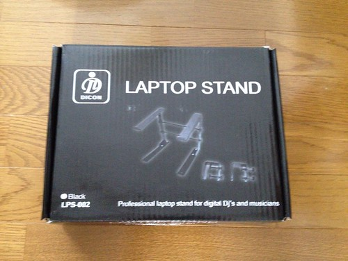 LaptopStand (1)