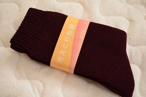 冷えとり靴下 温活スタートセット naeshop(なえしょっぷ)