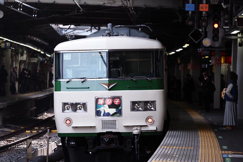 EM150843