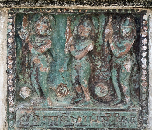 Bas-relief Tile at Ananda Temple in Bagan, Myanmar
