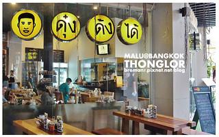 thonglor-11
