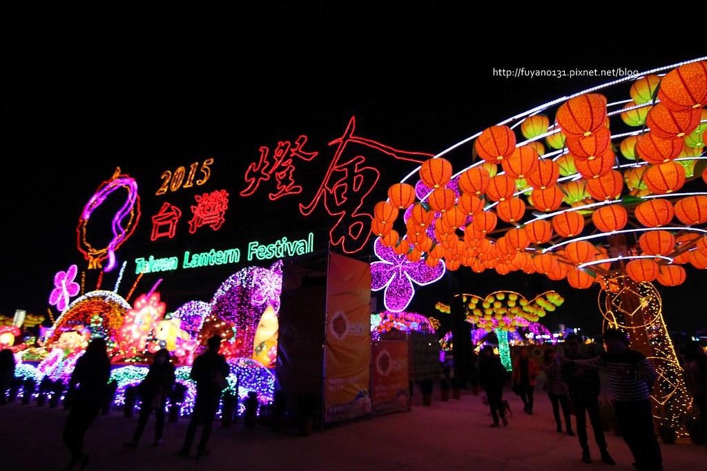 台灣燈會 (119)