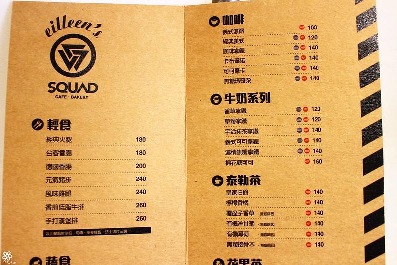 Eilleen's coffee板橋早午餐 (1)