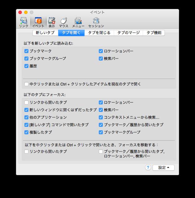 スクリーンショット 2015-02-24 23.51.20