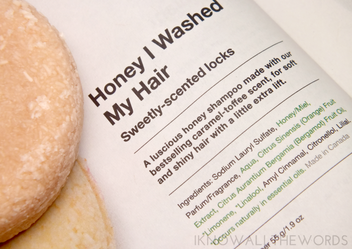 lush shampoo bars- honey I washed my hair (4)