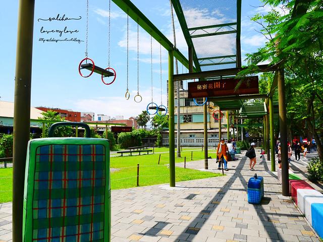 宜蘭一日遊景點推薦幾米廣場幾米公園 (18)