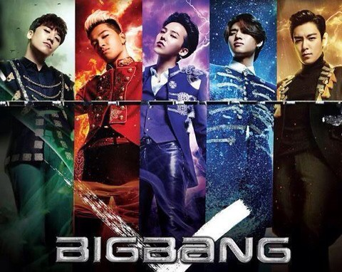 BIGBANG-tower-of-saviors-2014 (7)