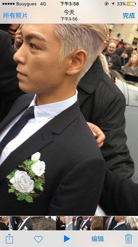 TOP - Dior Homme Fashion Show - 23jan2016 - 1845495291 - 16