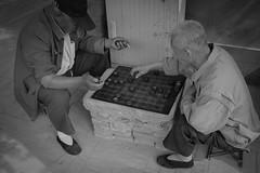street game in beijing