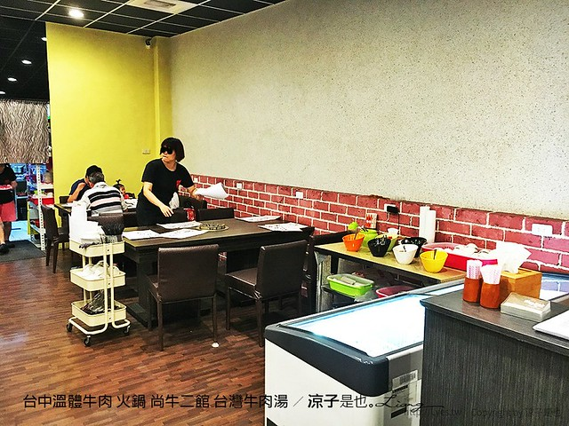 台中溫體牛肉 火鍋 尚牛二館 台灣牛肉湯 4