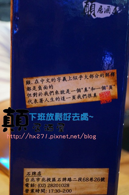 DSC04837_resize