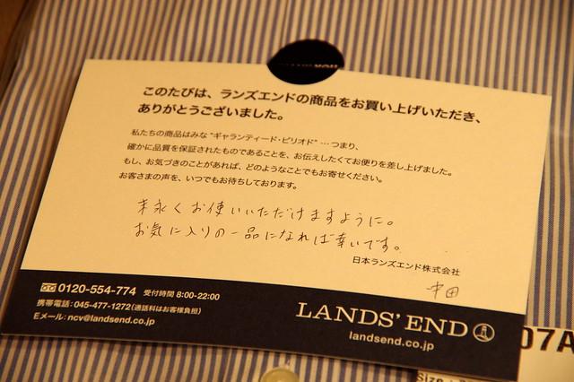 ファッション通販セール.com_204
