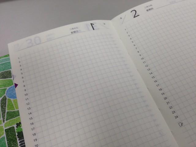 四月一日愚人節!@[文具/開箱] 集日美工 2015 手帳
