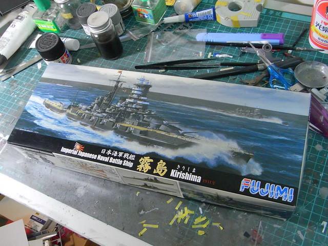 【玩具人'詹波'投稿】日本海軍戰艦「霧島」模型分享!