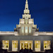 Phoenix Arizona LDS Temple