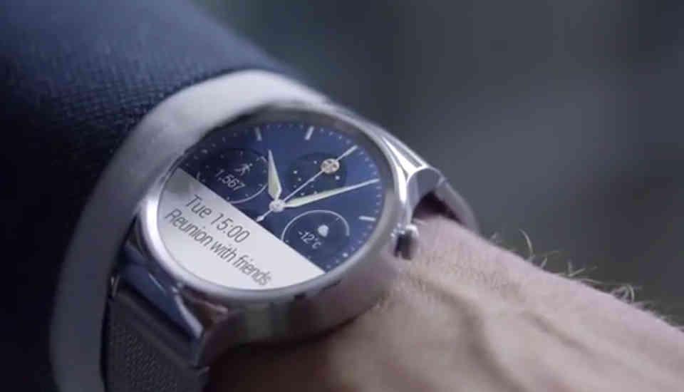 reloj inteligente, huawei