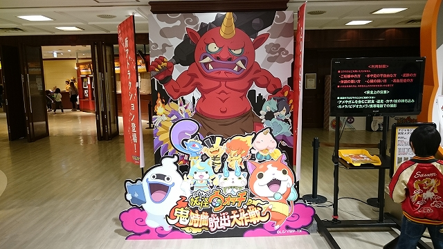yokai_watch_land27