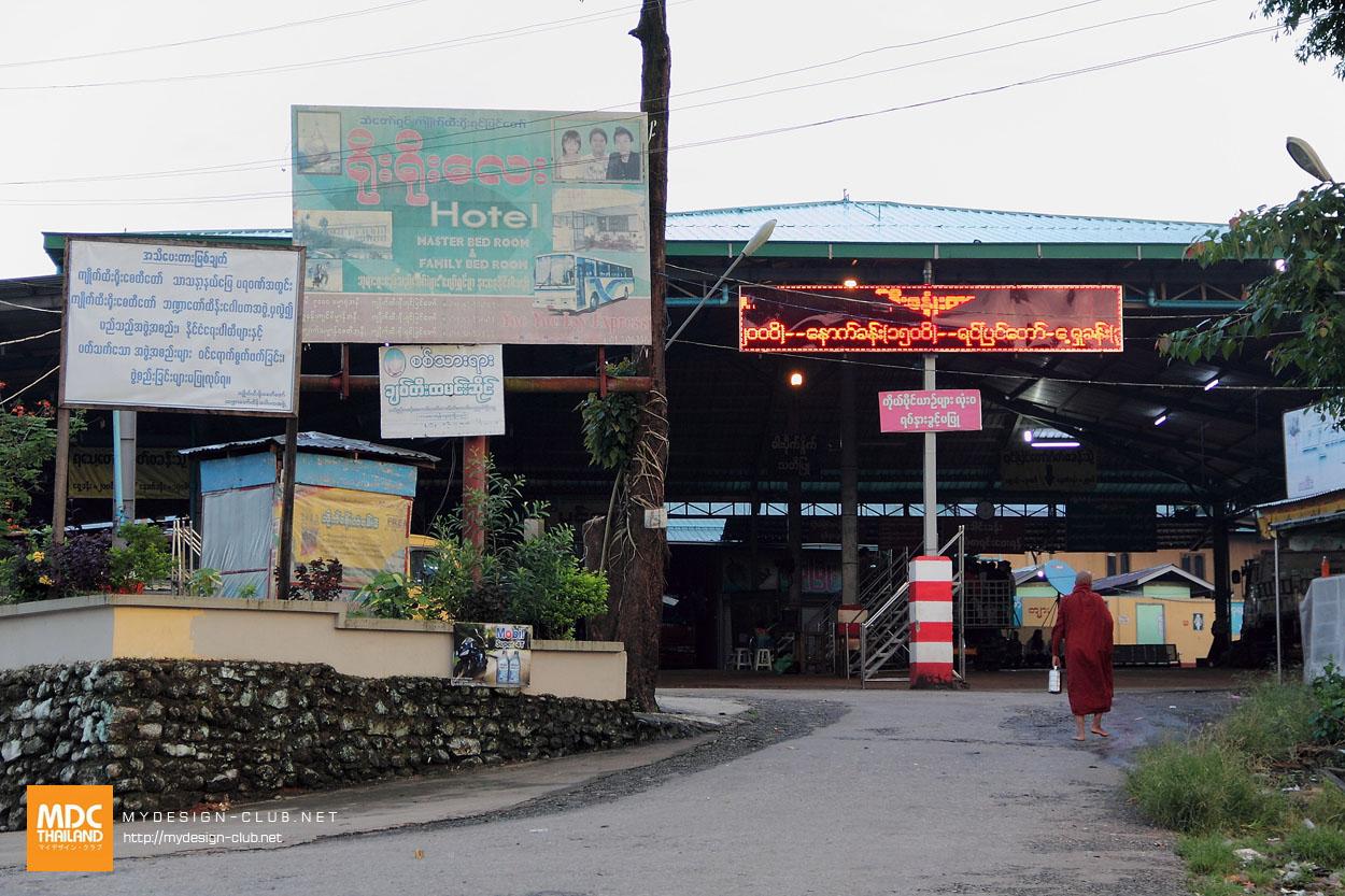 MDC-Myanmar-050