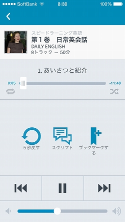 iPhone_appli12