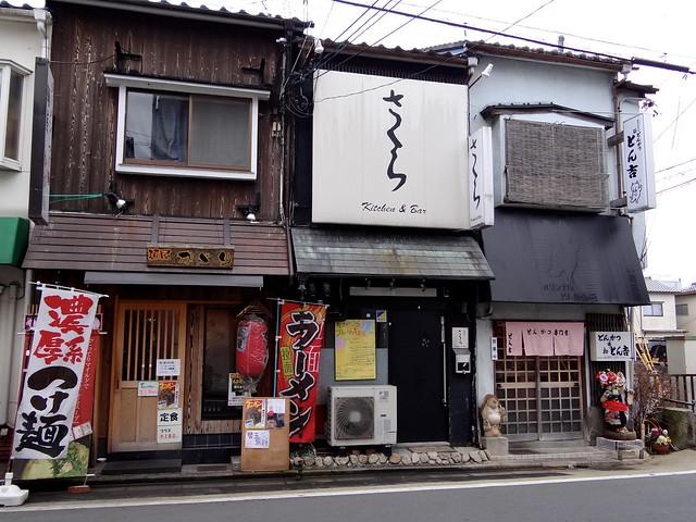 Ichijoji 2-22-15119