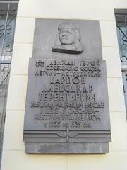 Photo of Black plaque number 39132