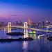 Twilight Blue, Tokyo Bayside by 45tmr
