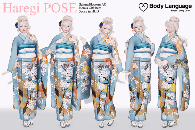 (Bonus Item) Haregi Pose with SakuraBlossom AO