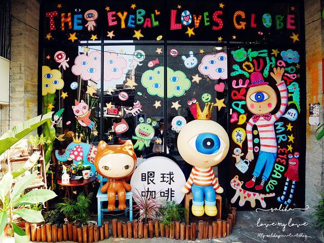 眼球先生眼球藝文咖啡館 (1)