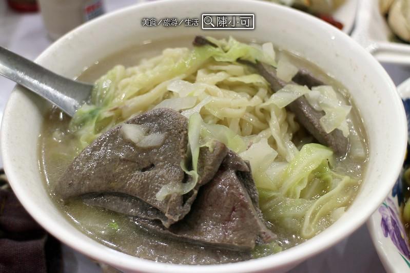 台北橋站 古早味小吃